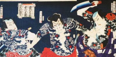 TOYOHARA KUNICHIKA (1835-1900) – The Kabuki actors Sawamura Tossho III as Yume (dream), Nakamura Shikan IV as Washi (eagle) and Ichimura Uzaemon XIII as Asahina Tobei