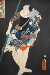 UTAGAWA KUNISADA (TOYOKUNI III) (1786 – 1864) – Ichimura Uzaemon XIII in the role of  Tomi (fireman) in the play, Hachman matsuri yomiya no nigiwa