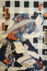 UTAGAWA KUNISADA (TOYOKUNI III) (1786 – 1864) – Ichikawa Kodanji IV as Kintoki no Yone and Kawarasaki Gonjoro I as Suetake no Gon; as two heavenly retainers (firefighters)