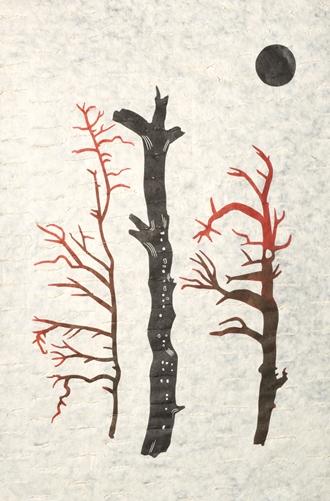 Glyphs – Three Trees