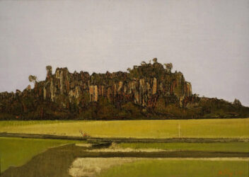 Hanging Rock IV (from racecourse)