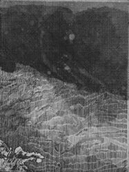 Elsewhere world fragment No. 78