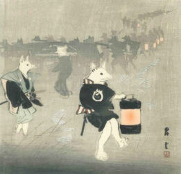 YAMAMOTO SHOUN (1870 – 1965) – Foxes New Year wedding procession  c.