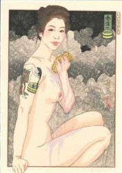 PAUL BINNIE (B. 1967) – Haranobu's bathtub (Haranobu no furo)