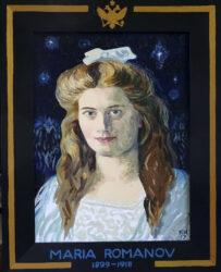 Maria Romanova