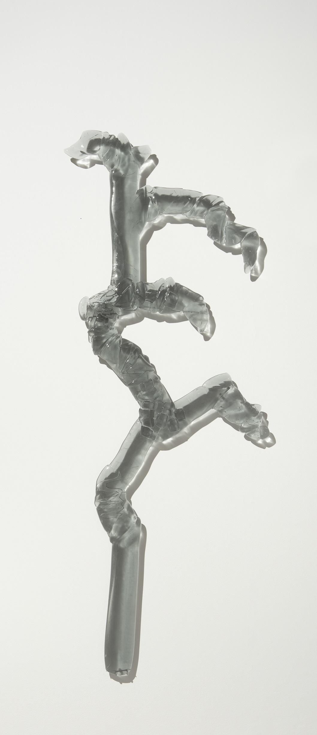Dancing Glyph