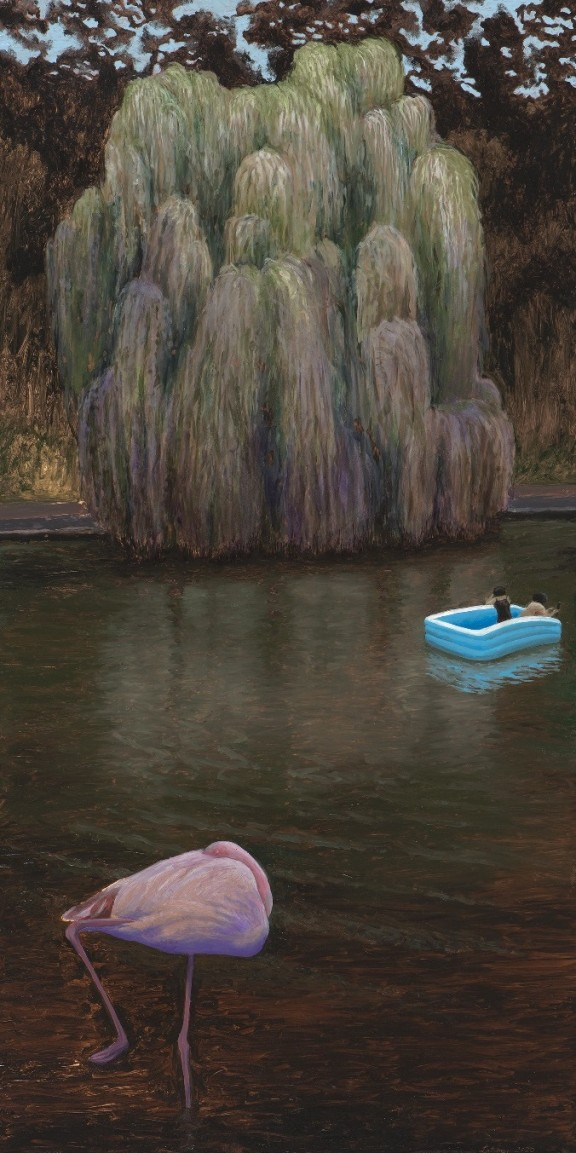 Floating pool II