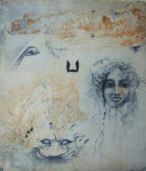 Ariadne (632)