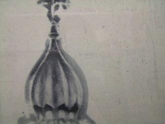 Cupola (632)