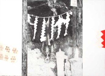Kurokawa Shide / Gohei (637)