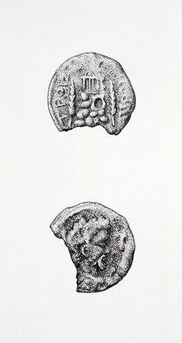 Coin from Troizen