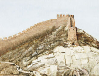 Broken wall, China