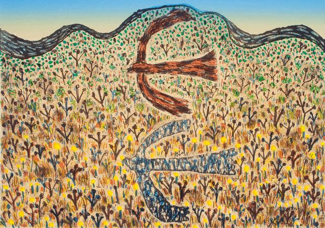 Plains bird