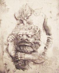 Todaiji, a Lion (589)
