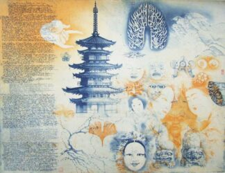 Pagoda and faces (446)