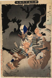 TSUKIOKA YOSHITOSHI (1839 – 1892) – Samurai Sota fighting the monster Nue