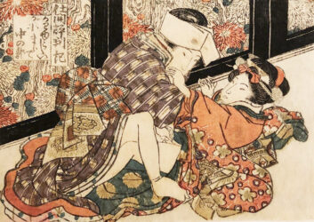 UTAGAWA SCHOOL – Two women making love c.