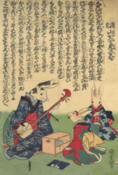UTAGAWA KUNIMASA, 1830 – 1852 – Comical depiction of rabbits dressed practicing  playing the shamisen for the narrative music in  the Kiyomoto school of music in the Kabuki theatre c.