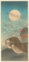 OHARA KOSON, 1877 – 1945 – A pair of quail among grasses and ivy in full moonlight