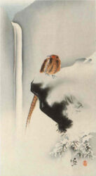 OHARA KOSON, 1877 – 1945 – A copper pheasant on a snow covered rock next to a waterfall  c.