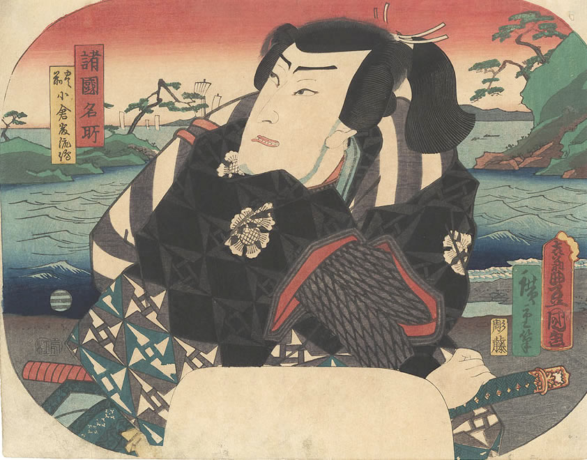 UTAGAWA KUNISADA and ANDO HIROSHIGE: A kabuki actor on the seashore